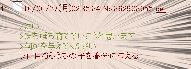 http://notarejini.orz.hm/up3/img/exp031430.png