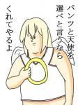 http://notarejini.orz.hm/up3/img/exp001203.jpg