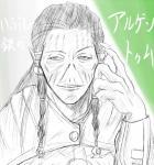 http://notarejini.orz.hm/up3/img/exp004261.jpg