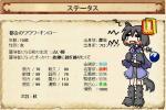 名簿/454713